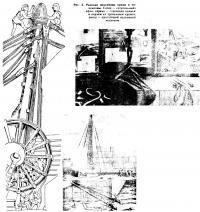 Рис. 3. Римские подъемные краны и механизмы