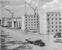 Рис. 33. Законченный монтаж дома в 75-м квартале Хорошево—Мневники