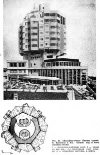 Рис. 35. «Пасифик-отель», Япония