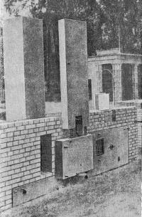 Рис. 42. Горизонтальный и вертикальный блоки санузла