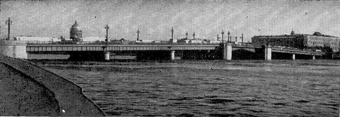 Рис. 42. Мост имени Лейтенанта Шмидта в Ленинграде