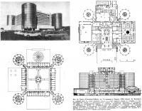 Рис. 44. Отель «Редженси-Хайэтт» на 750 номеров в Чикаго, США