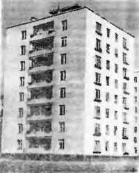 Рис. 45. Ленинградский дом с панелями