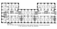 Рис. 45. План дома мастерской №13 из двух секций