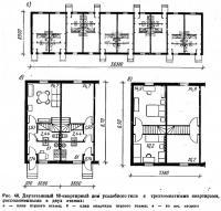 Рис. 46. Двухэтажный 10-квартирный дом усадебного типа