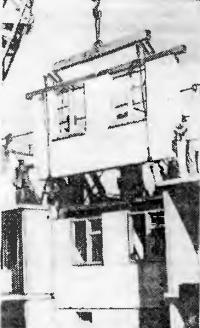 Рис. 46. Монтаж составных ячеистобетонных панелей