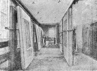 Рис. 46. Отделение отделки наружных панелей