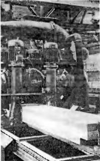 Рис. 54. Калибровка стенового трехслойного блока типа «сэндвич»