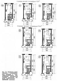 Рис. 54. Варианты решения санитарно-технического оборудования двухместных номеров
