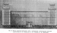 Рис. 6. Фасад каркасно-панельного дома с накладными пилястровыми панелями