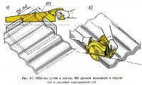 Рис. 67. Обрезка углов в листах ВО ручной ножовкой в стусле и дисковой электропилой