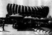 Рис. 7. Павильон Фудзи на ЭКСПО-70 в Осаке
