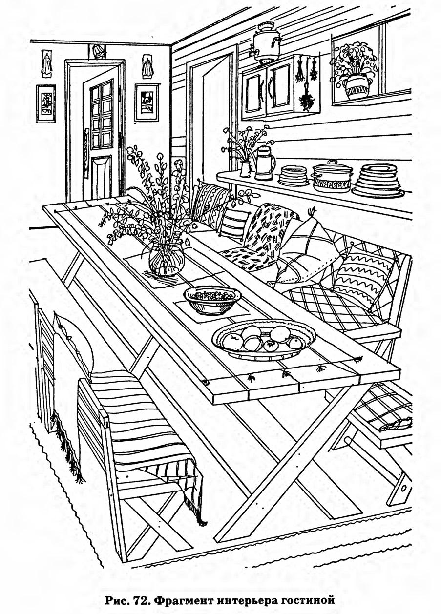 Рис. 72. Фрагмент интерьера гостиной
