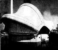 Рис. 8. Пневматический плавучий театр на ЭКСПО-70 в Осаке