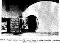 Рис. 8. Воздухоопорный полевой склад, дверь с уравновешенным давлением