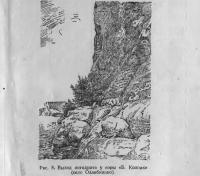 Рис. 8. Выход ангидрита у горы «Б. Колпак»