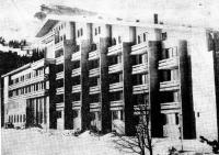 Рис. 82. Гостиница «Простор» на горе Витоша близ Софии, НРБ