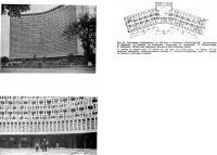 Рис. 87. Гостиница «Узбекистан» на 930 мест в Ташкенте