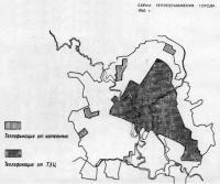 Схема теплоснабжения города. 1963 год