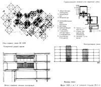 Схема здания и план этажей