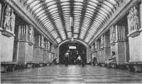 Станция «Электрозаводская»
