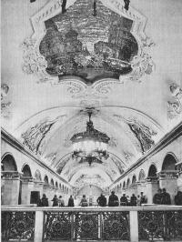 Станция «Комсомольская»-кольцевая