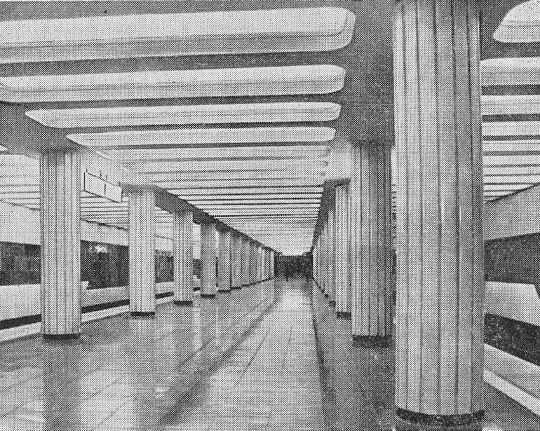 Станция «Комсомольская»