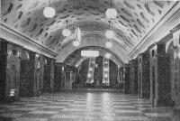 Станция «Лермонтовская»
