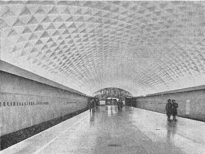 Станция «Политехнический институт»
