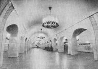 Станция «Пушкинская»