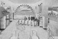 Станция «Сасунци Давид»
