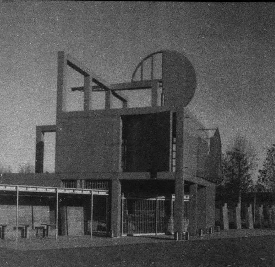 Статичная структура. Б. Тчуми, Париж, 1982—1990