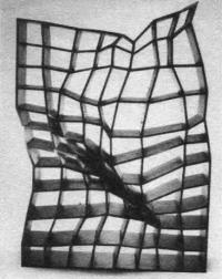 Стеллаж Велди. А. Китагавара, 1988