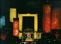Свето-цвето-звуковой спектакль Город в концерте в ансамбле Дефанс в Париже