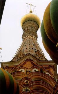 Верхние ярусы восьмерика и шатер церкви Покрова
