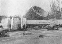 Вход на станцию «Еритасардакан»