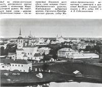 Вид на северо-восточную часть города с колокольни Мироносицкой церкви