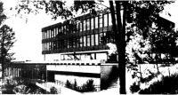 Вид на школу с северо-запада