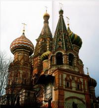 Вид с юго-востока на Покровский собор