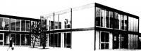 Внешний вид зданий