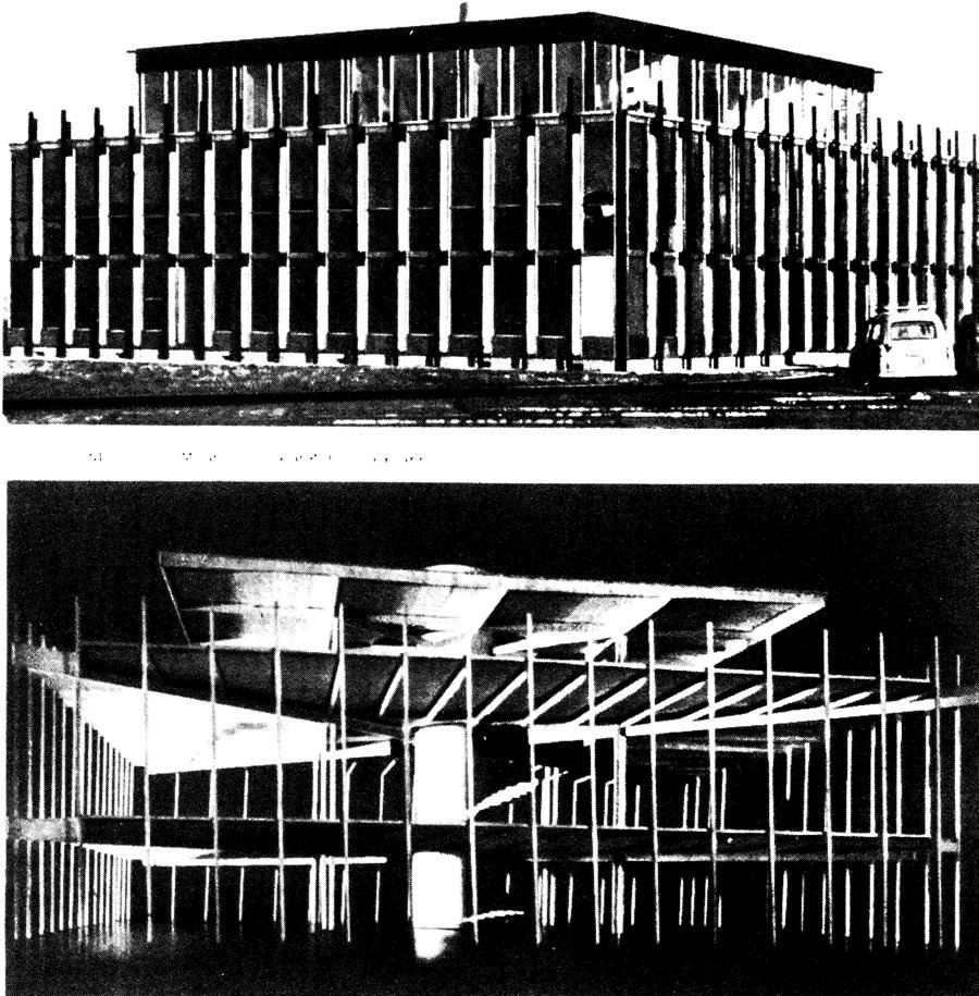 Внешний вид здания завода