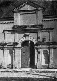 Ворота Бригитского монастыря