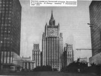 Высотное здание на Смоленской площади