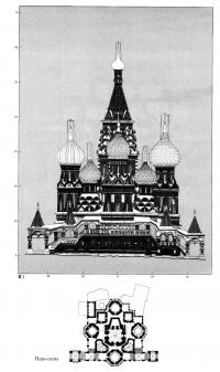 Западный фасад и план-схема