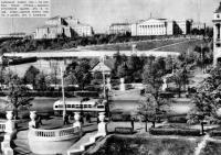 Заречный район 1963 года