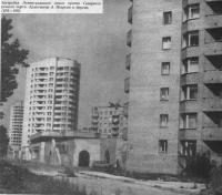 Застройка Ленинградского шоссе против Северного речного порта