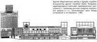Завод Гувера в Пергивилле сочетает промышленную начинку с помпезной архитектурной оболочкой