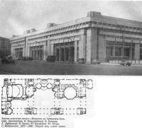 Здание агентства печати «Новости» на Зубовском бульваре