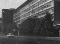 Здание ЦСУ СССР. Вид со стороны улицы Кирова