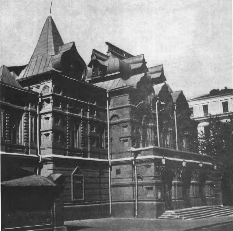 Здание филиала МХАТа, бывш. театра Корша, улица Москвина, 3. Архитектор М.Чичагов 1884—1885